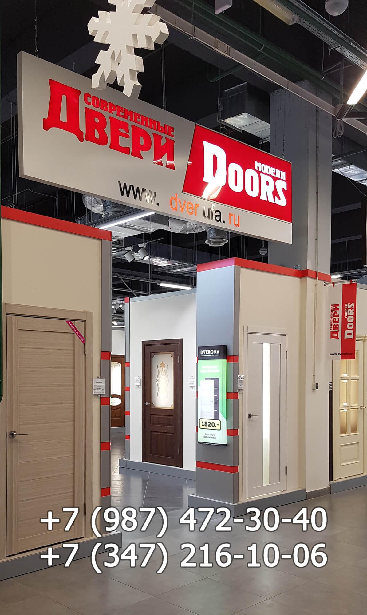 Межкомнатные двери «Современные двери»
