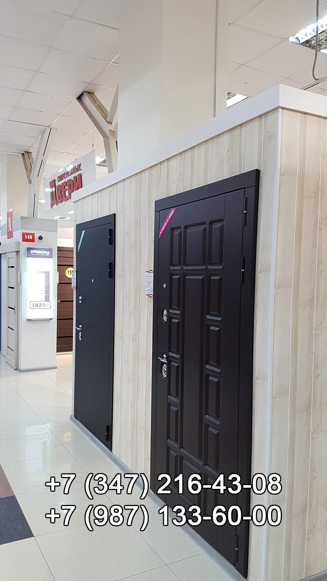 Посмотреть салон «Современные двери»