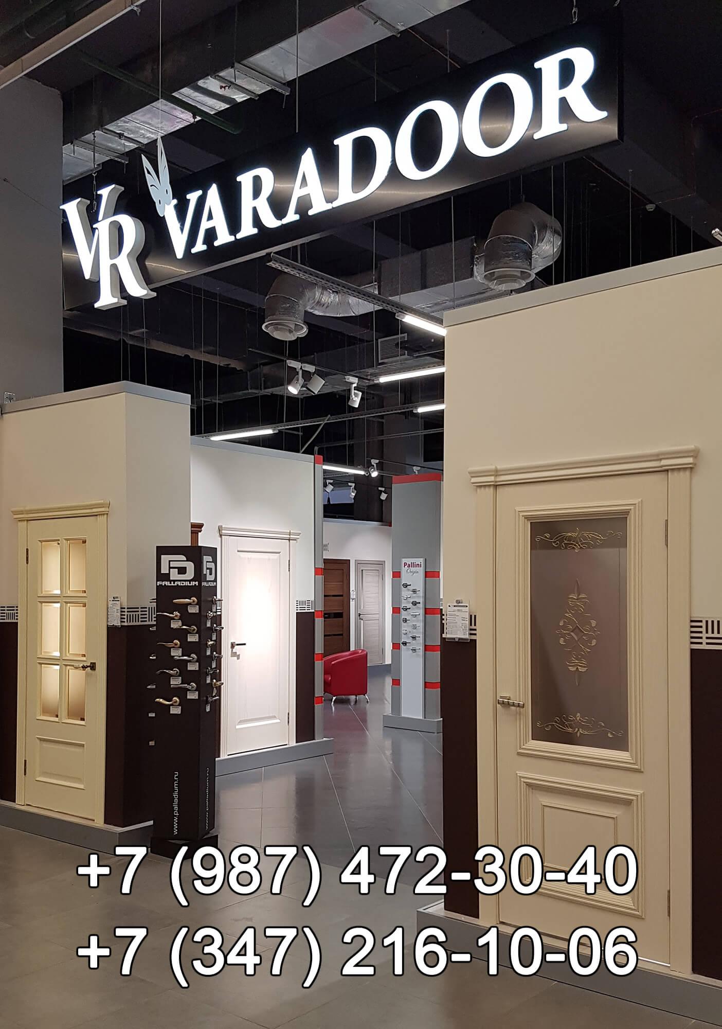 Межкомнатные двери «VARADOOR»